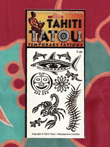 ETC-Tatau-T40