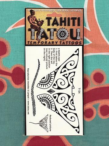ETC-Tatau-T54